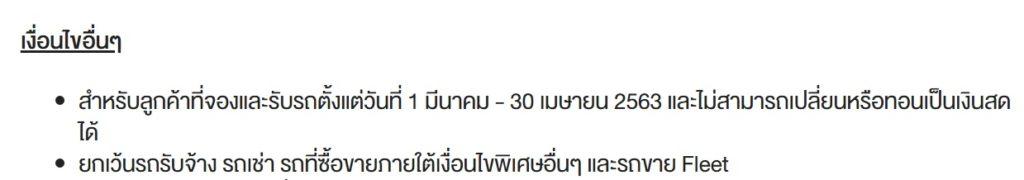 โปรโมชั่นโตโยต้าป้ายแดงnet ดาวน์เริ่มต้น 0 บาท ซีเอชอาร์2020-2021และแคมเปญล่าสุดC-HRไม่มีค้ำผ่อนถูก